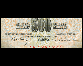 Yugoslavia, P-084b, 500 dinara, 1970