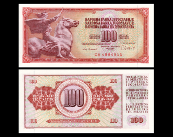 Yougoslavie, P-090b, 100 dinara, 1981