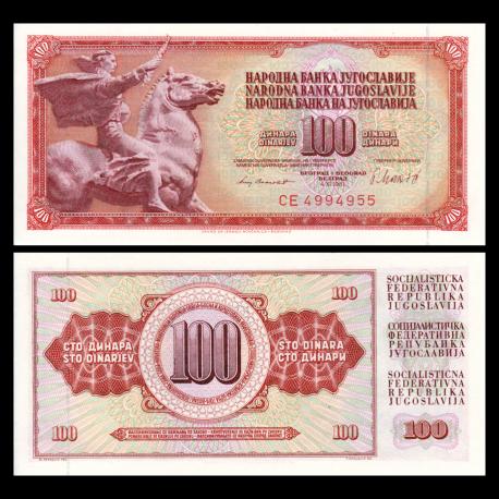 Yougoslavia, P-090b, 100 dinara, 1981