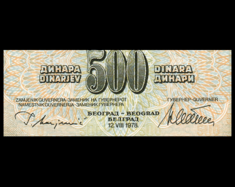 Yugoslavia, P-091a, 500 dinara, 1978