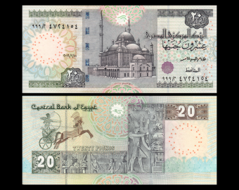 Egypte, P-065g, 20 pounds, 2016