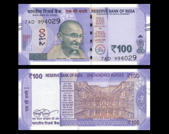 India, P-112a, 100 rupees, 2018