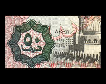 Egypte, P-055a, 50 piastres, 1981