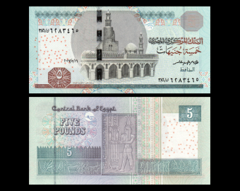 Egypte, P-071b, 5 pounds, 2017