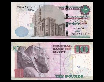 Egypte, P-073g, 10 pounds, 2016