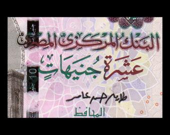 Egypte, P-072b, 10 pounds, 2016