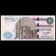 Egypt, P-072b, 10 pounds, 2016