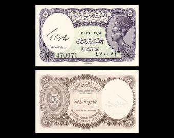 Egypt, P-180e, 5 piastres, 1968-74