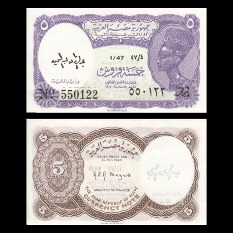 Egypt, P-182h, 5 piastres, 1980-82
