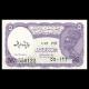 Egypte, P-182h, 5 piastres, 1980-82