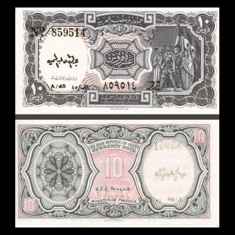 Egypt, P-183h, 10 piastres, 1980-82