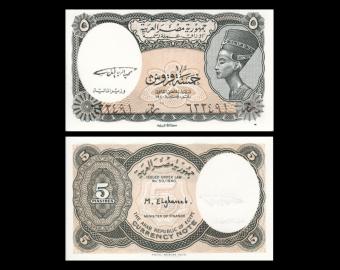 Egypte, P-185, 5 piastres, 1997