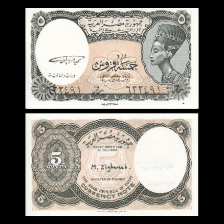 Egypte, P-185, 5 piastres, 1997-98