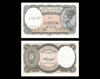 Egypte, P-186, 5 piastres, 1998