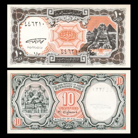 Egypte, P-187, 10 piastres, 1997