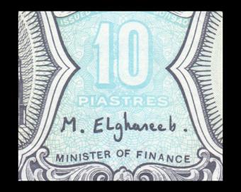 Egypte, P-189a, 10 piastres, 1998