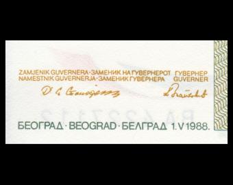 Yugoslavia, P-096, 50 000 dinara, 1988
