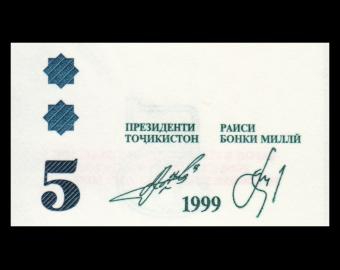 Tajikistan, P-23, 5 somoni, 1999 (2013)