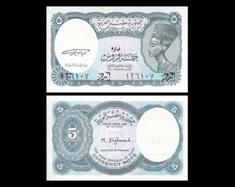 Egypte, P-188, 5 piastres, 1998