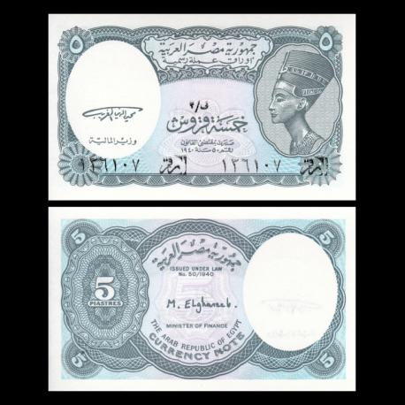 Egypt, P-188, 5 piastres, 1998