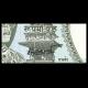 Nepal, P-29b4, 2 rupees, 2000-2001