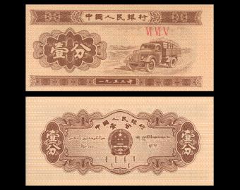 Chine, P-860b, 1 fen, 1953