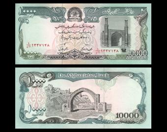 Afghanistan, P-63b, 10000 afghanis, 1993