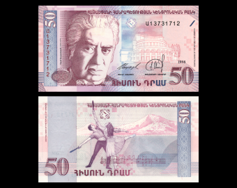 Armenie, p-41, 50 dram, 1998