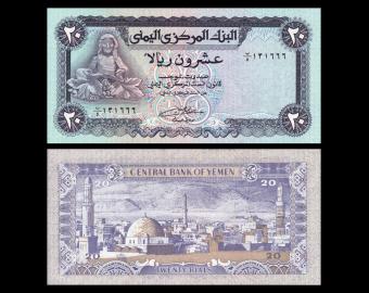 Yemen, P-19b, 20 rials, 1985