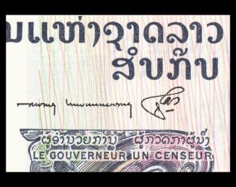 Laos, P-15, 10 kip, 1974