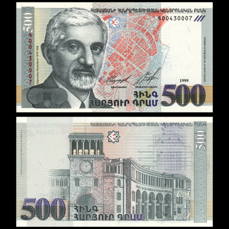 Armenia, P-44, 500 dram, 1999