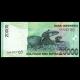 Indonésie, P-151f2, 20 000 rupiah, 2016