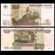 Russie, P-270c, 100 roubles, 2004