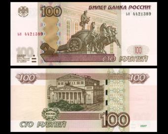 Russia, P-270c, 100 roubles, 2004