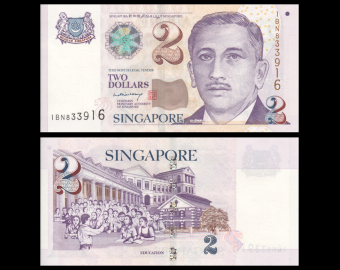 Singapore, P-45A, 2 dollars, 2005
