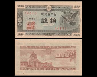 Japon, P-84, 10 sen, 1947