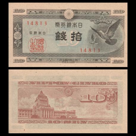 Japan, P-84, 10 sen, 1947