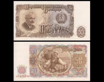Bulgarie, P-085, 50 leva, 1951