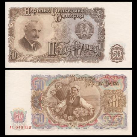 Bulgaria, P-085, 50 leva, 1951