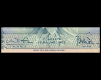 Indonésie, P-065, 5 rupiah, 1959