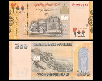 Yemen, P-new, 200 rials, 2018