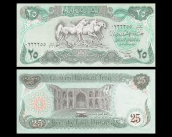 Iraq, P-074b, 25 dinars, 1990