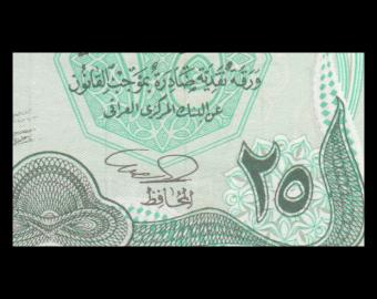 Irak, P-074b, 25 dinars, 1990