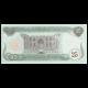 Iraq, P-74b, 25 dinars, 1990
