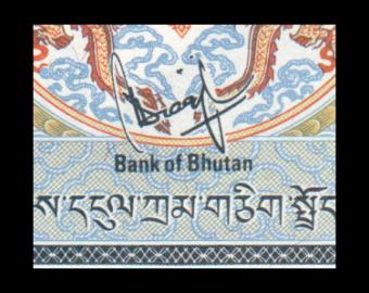 Bhoutan, P-05, 1 ngultrum, 1981