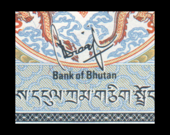 Bhutan, P-5, 1 ngultrum, 1981