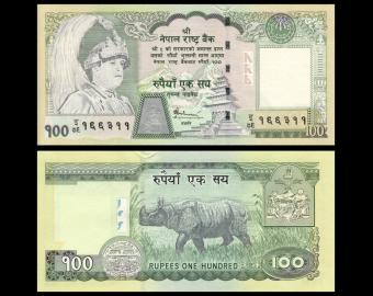 Nepal, P-57, 100 rupees, 2006