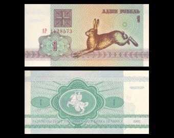 Belarus, P-02, 1 ruble, 1992