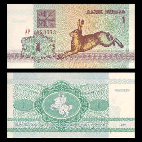 Bielorussie, P-02, 1 rouble, 1992