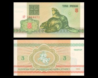 Belarus, P-03, 3 rubles, 1992